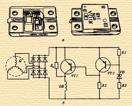 схема; G — генератор;